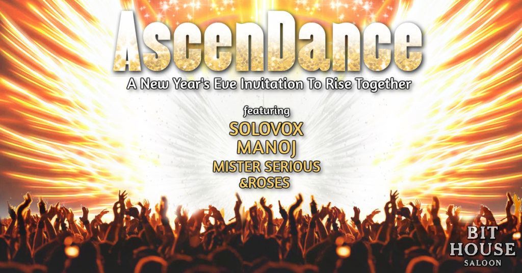 AscenDance_Event